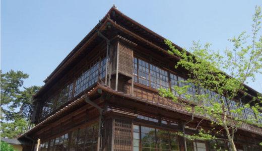 【愛知県豊川市】古くなった家の解体で、最大20万円の補助金