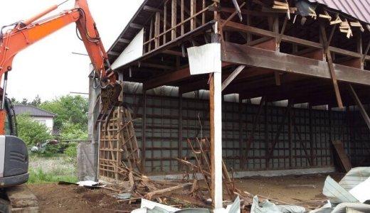 【千葉県富里市】解体工事の見積書に項目漏れ。見落としがちな項目は?