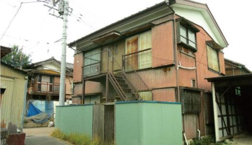 【長崎県佐世保市】崩れそうな空き家の解体に、補助金最大60万円
