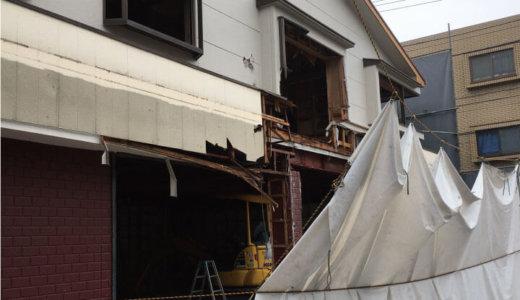 【長崎県松浦市】危険な空き家の解体工事に、最大100万円の補助金