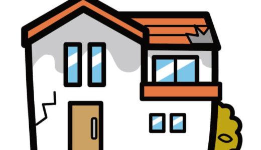 【岡山県高梁市】崩れかけた空き家の解体で、最大30万円の補助金