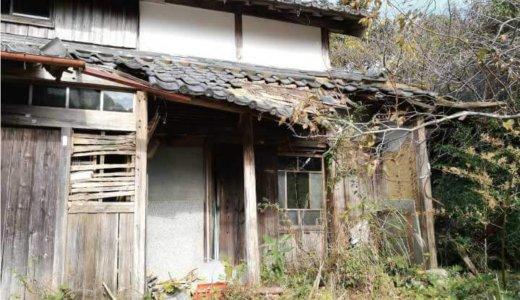 【新潟県上越市】老朽化した空き家の解体に、補助金最大50万円
