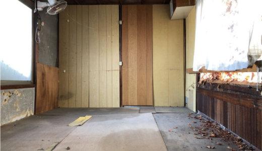 【長野県長野市】空き家解体や工事後の土地利用に対し、補助金が出ます