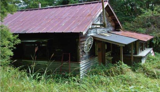 【鳥取県鳥取市】老朽化が進む空き家の解体に、補助金最大30万円