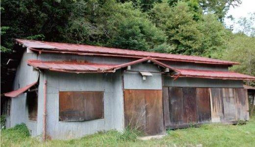 【島根県浜田市】老朽化が進む空き家の解体で、最大50万円の補助金