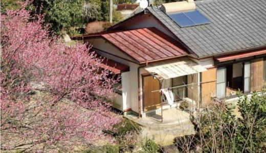 【山口県防府市】崩れかけた空き家の解体に、最大50万円の補助金