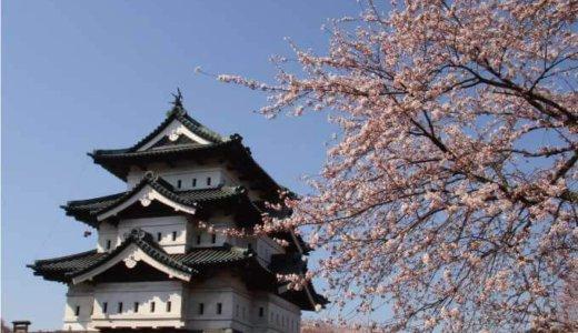 【青森県弘前市】古い空き家の解体撤去で、最大50万円の補助金