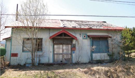 【宮城県大崎市】危険な空き家の解体時に、最大50万円の補助金