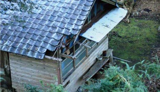 【石川県小松市】空き家処分で活用したい、解体補助金と寄付制度