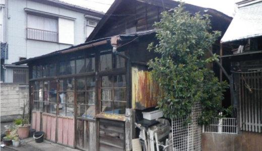 【石川県鳳珠郡穴水町】危険な空き家の解体に、補助金最大50万円