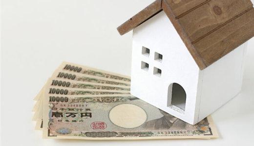【奈良県奈良市】老朽化した空き家の解体で、補助金最大30万円