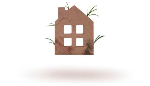 【奈良県生駒市】地震に弱い家屋の解体で、補助金最大50万円