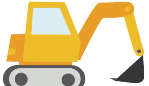 【愛媛県松山市】老朽化した空き家の解体に対し、最大80万円の補助