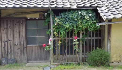 【鹿児島県垂水市】老朽化した空き家の解体撤去で、補助金最大50万