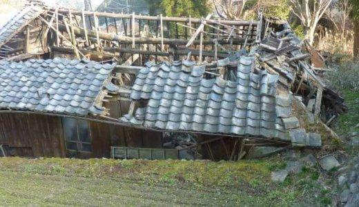 【鹿児島県曽於市】危険な廃屋の解体時に、補助金が最大30万円