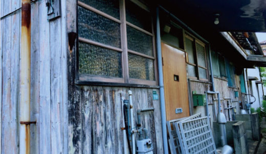 【鹿児島県いちき串木野市】危険廃屋の解体に、最大30万円の補助金