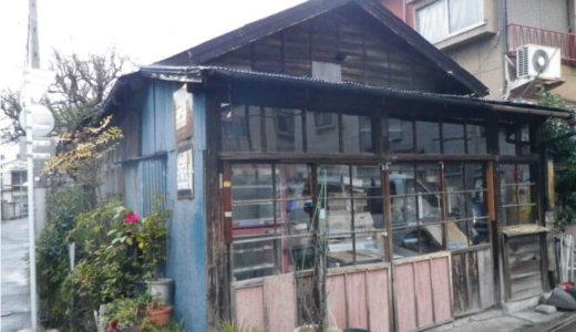【熊本県八代市】危険な空き家の解体撤去で、補助金が最大60万円