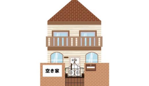【熊本県山鹿市】崩れかけた空き家の解体に、最大60万円の補助金