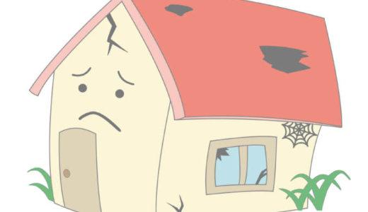 【愛媛県新居浜市】危険な空き家の解体時に、最大80万円の補助金