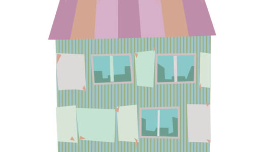 【北海道紋別郡西興部村】空き家の解体に、最大100万円の補助金