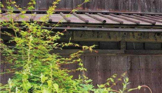 【香川県木田郡三木町】危険空き家の解体で、補助金が最大160万円