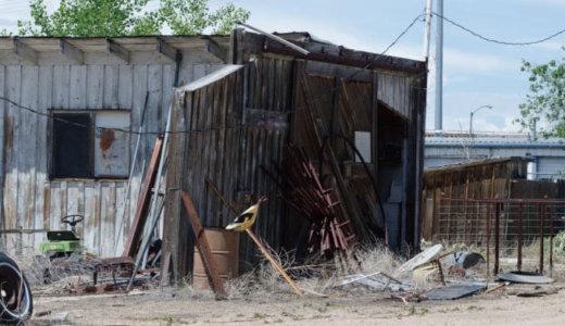 【鹿児島県薩摩郡さつま町】危険家屋の解体で、最大30万円の補助金