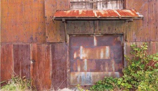 【鹿児島県肝属郡肝付町】危険廃屋の解体で、最大30万円の助成金