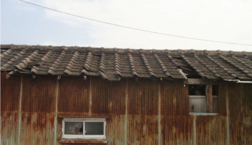【鳥取県東伯郡北栄町】空き家の解体撤去で、補助金が下ります