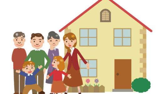 【兵庫県西脇市】耐震性が低い住宅の建替工事に、100万円の補助