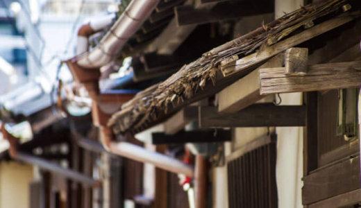 【香川県東かがわ市】危険な空き家の解体で、最大160万円の補助金