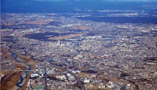 【神奈川県厚木市】老朽空き家の解体撤去で、最大50万円の補助金
