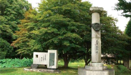 【北海道北広島市】土地活用のための空き家解体に最大30万円の補助