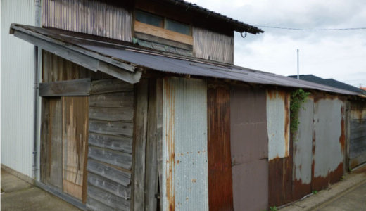 【和歌山県海南市】老朽危険空き家の解体で、補助金が最大60万円