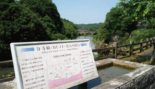 【大分県宇佐市】老朽化した危険空き家の解体で、補助金最大50万円