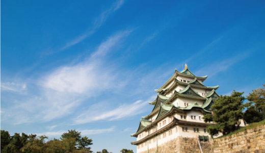 【愛知県名古屋市】老朽木造住宅の解体撤去で、最大40万円の助成金