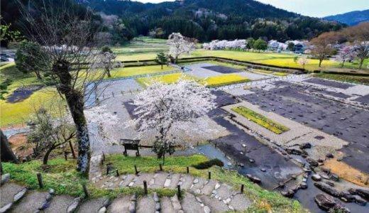 【福井県福井市】空き家の解体や跡地の活用で、補助金が出ます