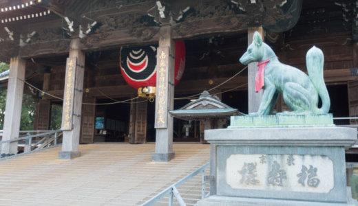 【愛知県豊川市】古い空き家の解体で、最大40万円の補助金
