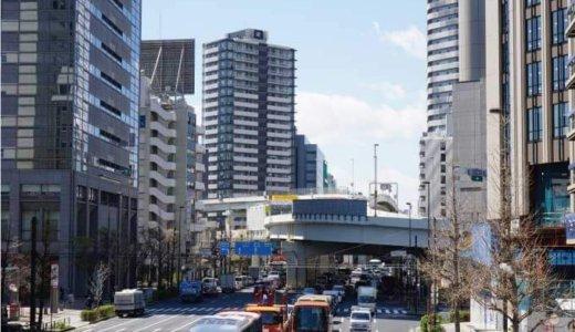 【東京都新宿区】避難路脇などにある古い建物の解体や建替えに助成金