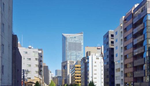 【東京都港区】避難路沿いなどの古い建物の解体や建替えに対し助成金