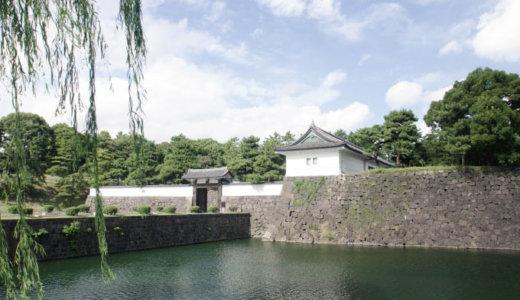 【東京都千代田区】避難路・輸送路に接する、古い建物の解体に助成金