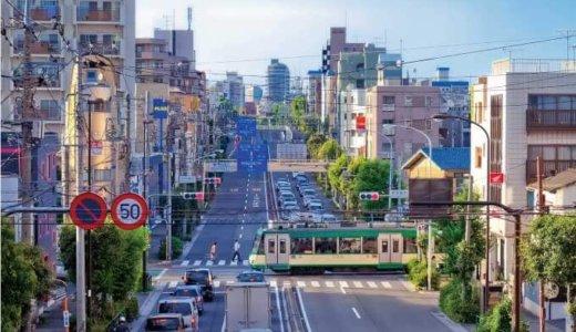 【東京都世田谷区】避難路等脇にある古い建物の解体・建替えに助成金