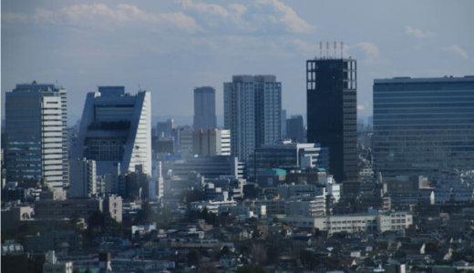 【東京都中野区】避難路等の脇にある、古い建物の解体・建替え助成金