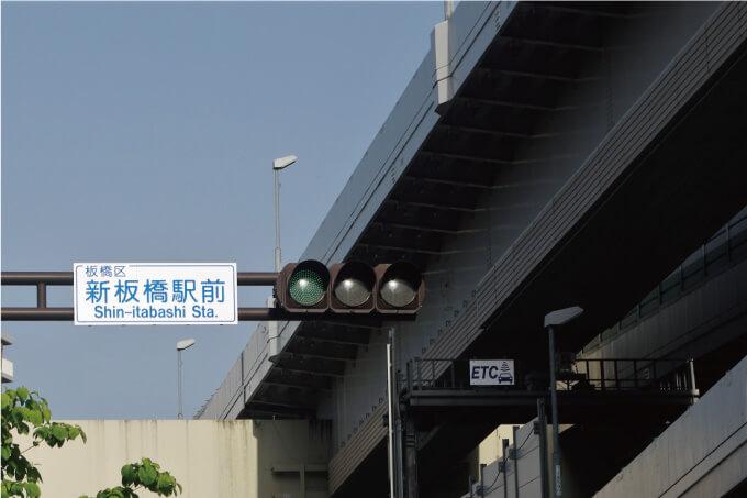 板橋区の新板橋駅前