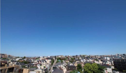 【東京都杉並区】避難路等の脇に建つ、古い建物の解体・建替え助成金