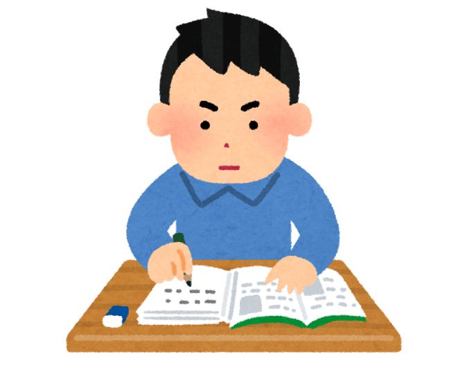 勉強をする男の人