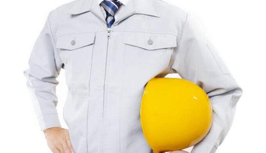 解体工事の技術者になろう!解体工事施工技士とはどんな資格?
