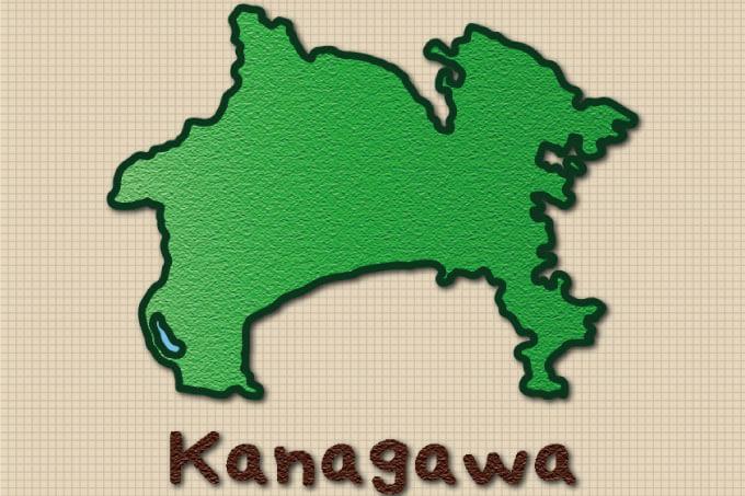 KANAGAWA-神奈川県の地図