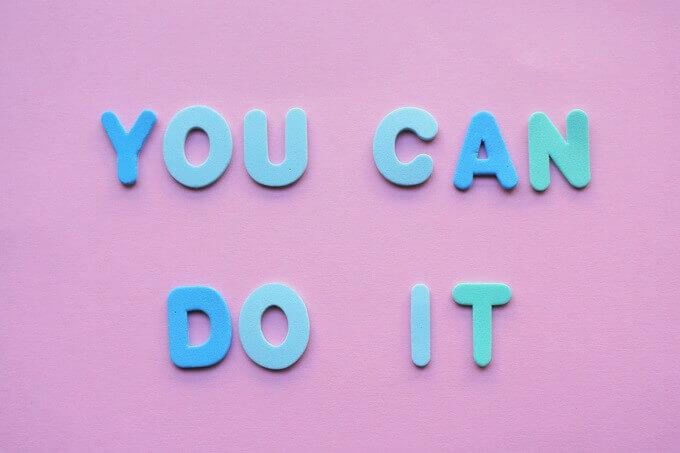 あなたならできる!
