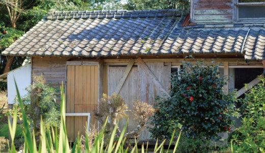空き家を放置すると税金が上がる理由とは?「空き家対策特別措置法」について解説