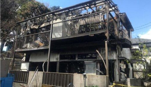 火事で燃えた家の解体費用は高額! 安く抑える為にはどうすれば良い?